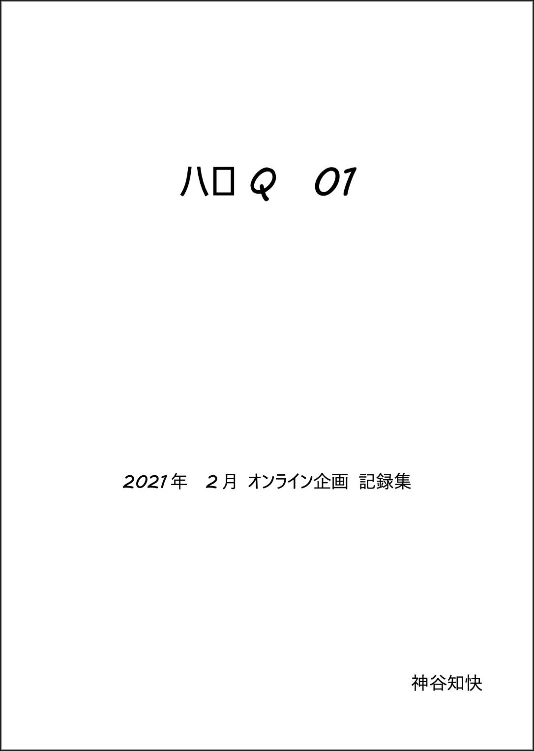 C33161950