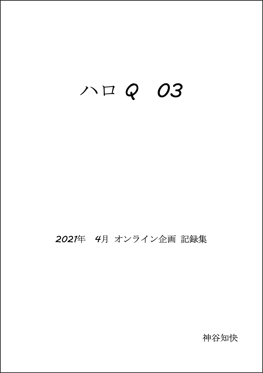 C33162013