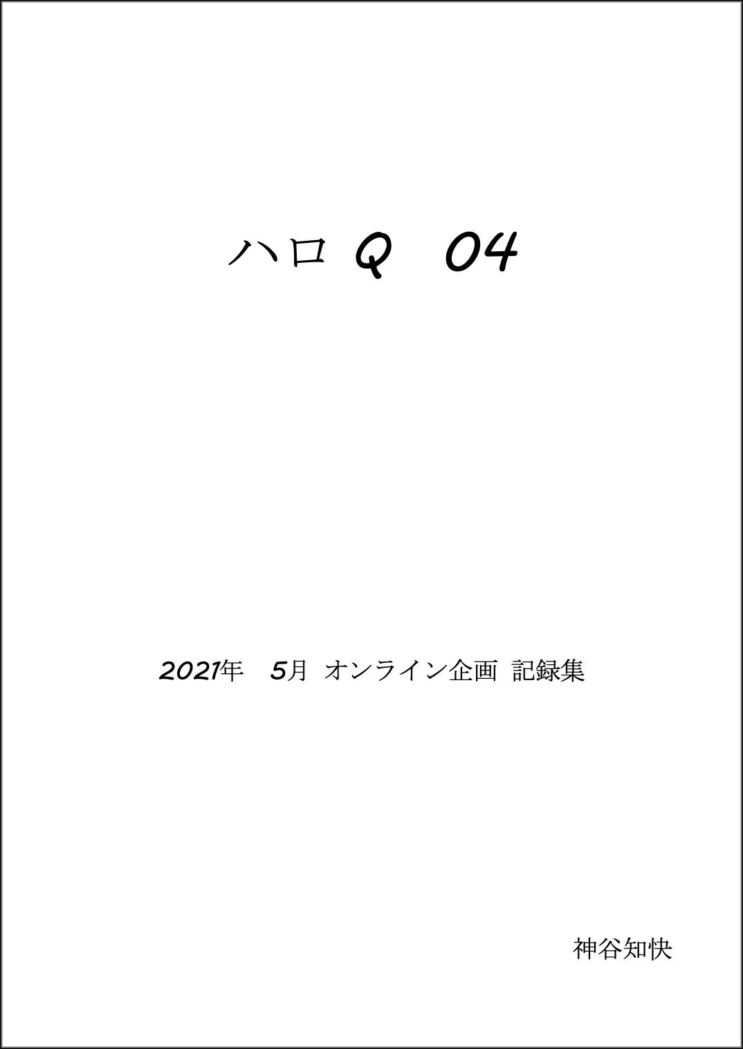 C33162039