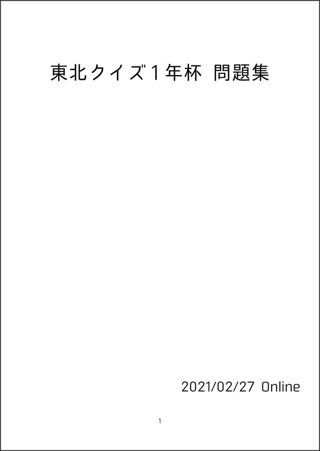 C33261992