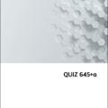 C33422037