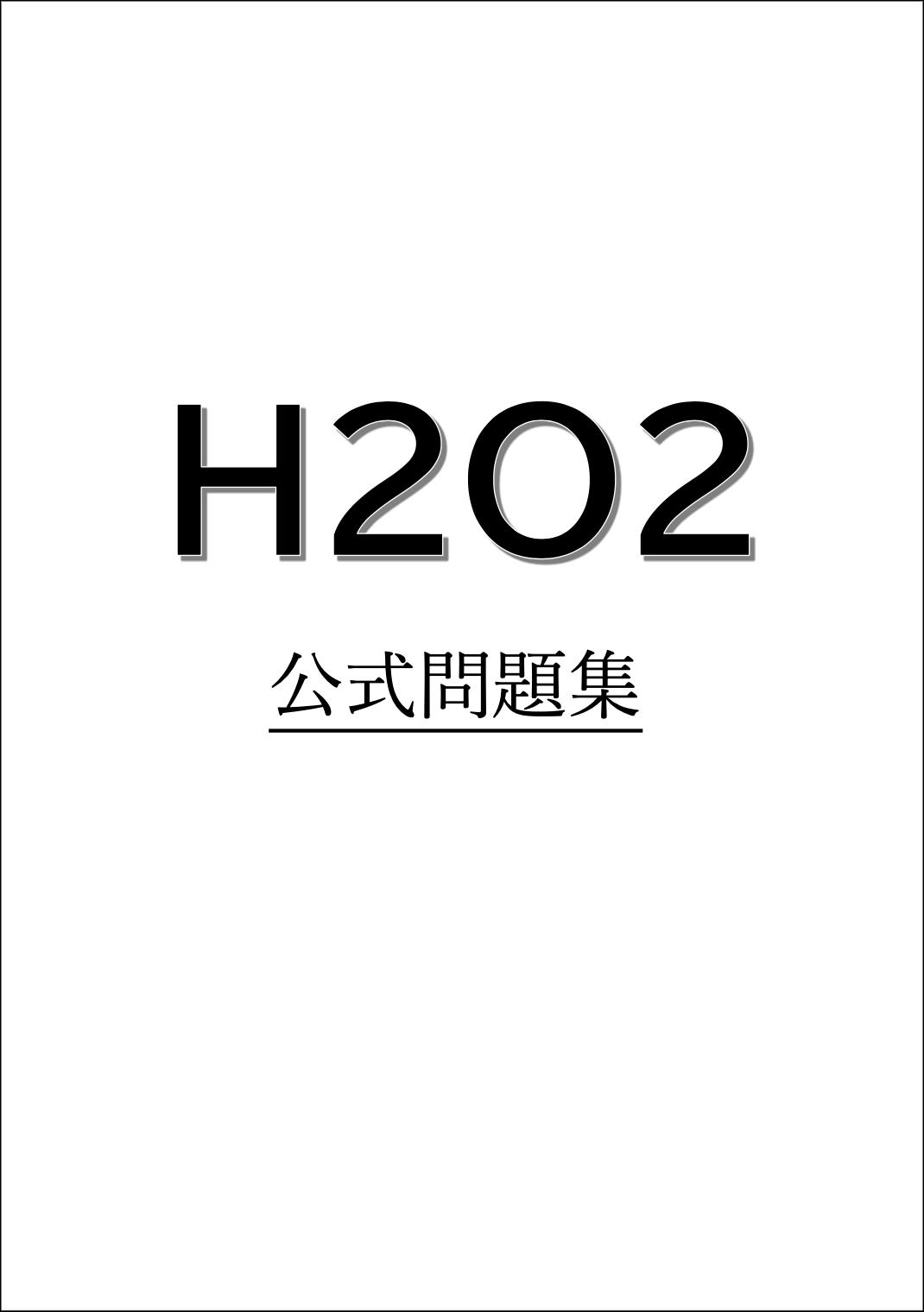 C33562142