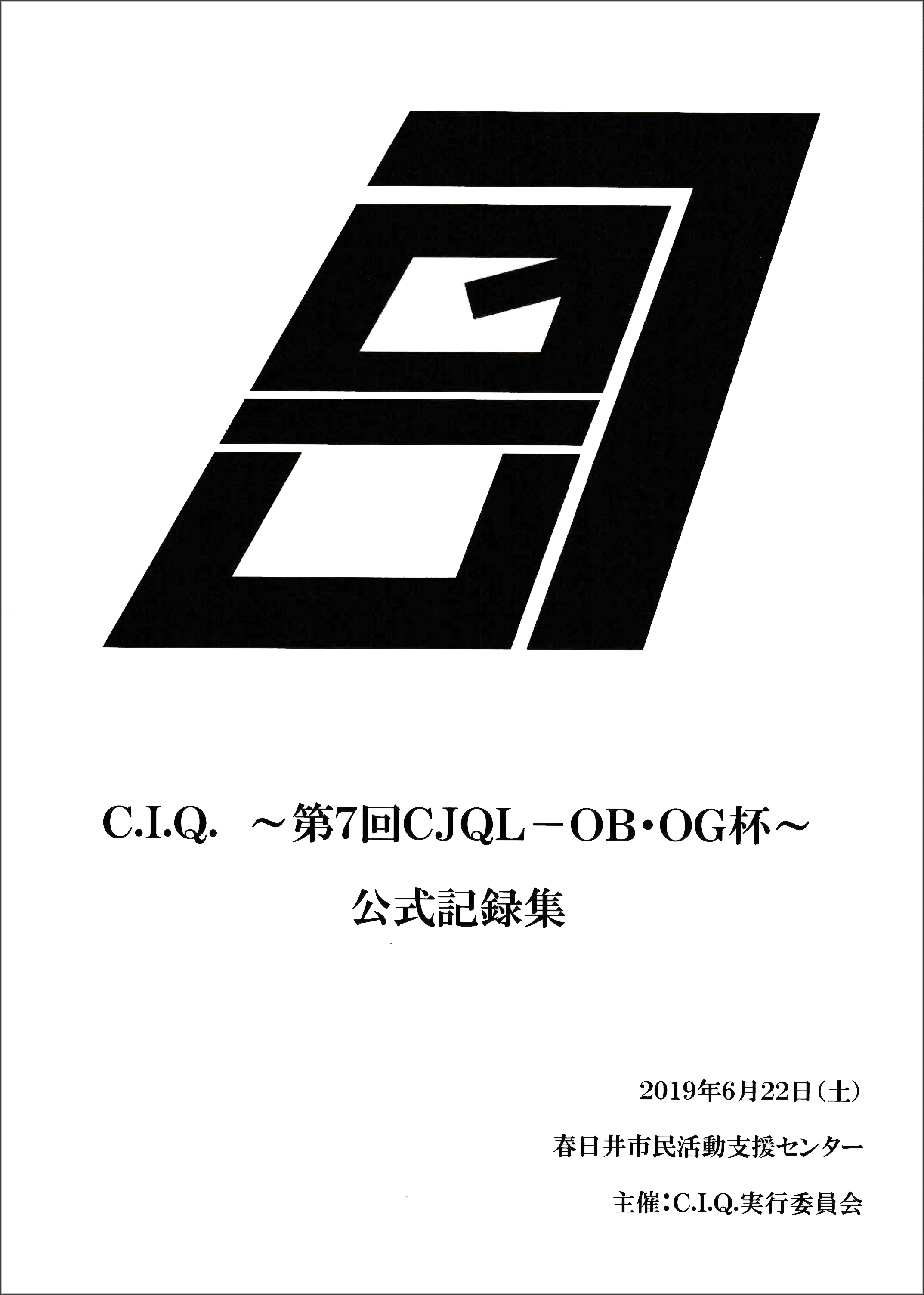 P11991638